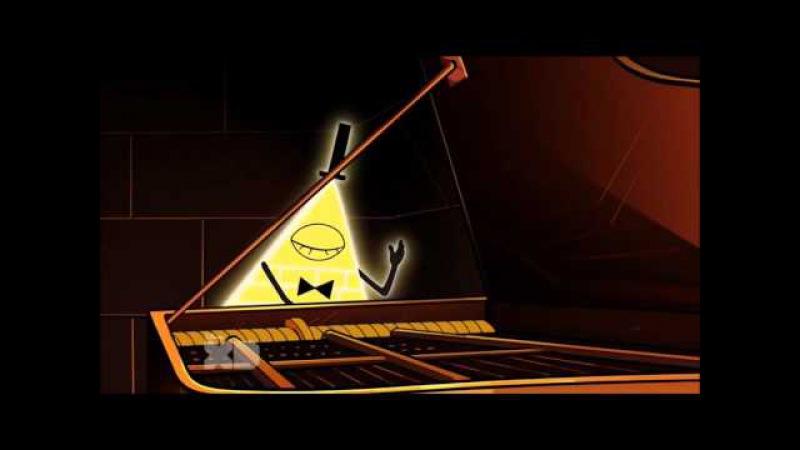 Bill Cipher - Gravity Fallls - Bill's song