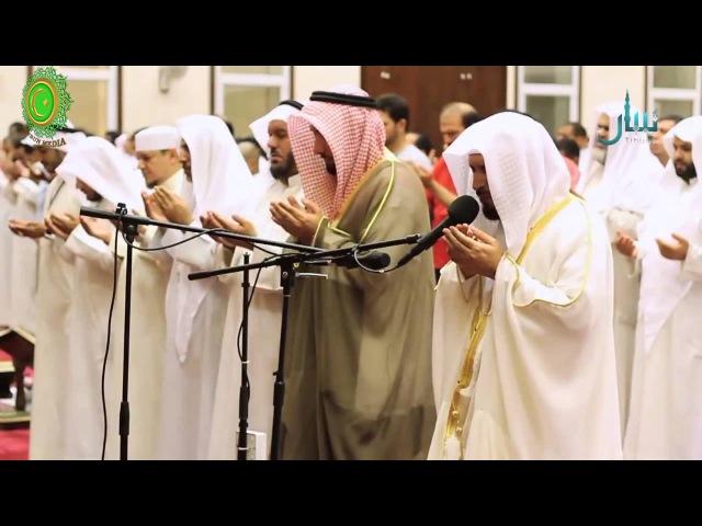 Прекрасное Дуа шейх Саад аль-Гамди