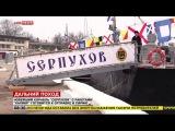 Новейший корабль «Серпухов»  с ракетами «Калибр» готовится к отправке в Сирию