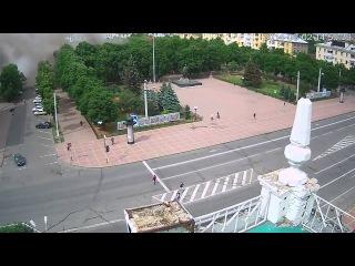 Авиаудар по Луганску, обстрел площади Луганска. 02.06 Lugansk bomb ОГА