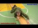 Русский Рукопашный Бой.Разминка. Упражнение Ящерица