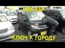 S06E01 Кей-кар ключ к городу BMIRussian