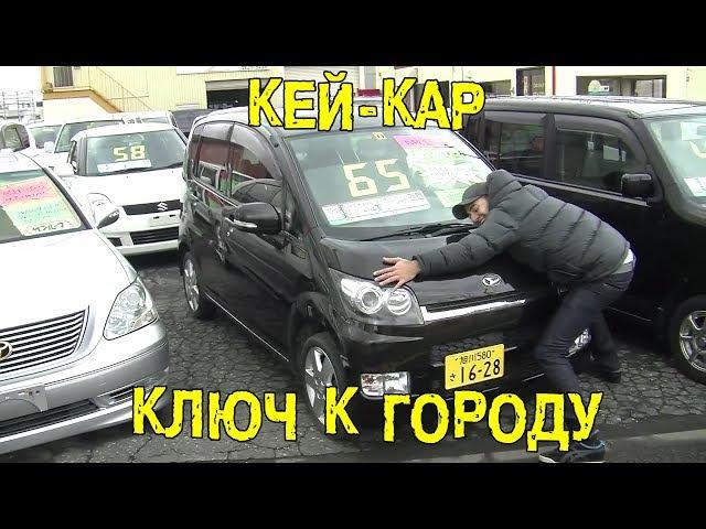 S06E01 Кей-кар: ключ к городу [BMIRussian]
