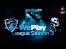 Vega vs Team Spirit (bo1) (Ru) | WePlay Dota 2 S3 (13.02.2016)