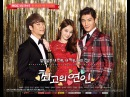 The Dearest Lady Production Presentation (MBC 드라마 '최고의 연인' 제작발표회 생중계)