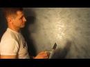 Как наносить декоративную штукатурку типа отточенто в стиле мокрый шелк Маст