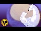 Песни из мультфильмов - Колыбельная медведицы