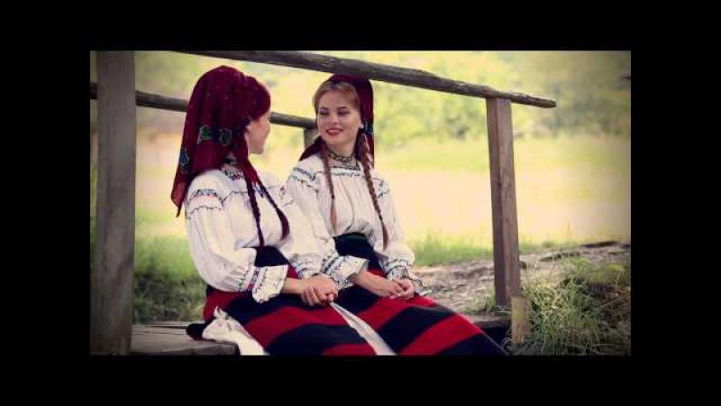 SUZANA si DACIANA VLAD - PADURICE- NALTA ESTI