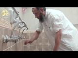 «Как совершать омовение по сунне» — Шейх Усман аль Хамис