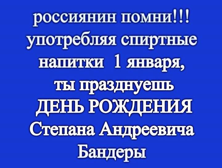 Боевики отказываются выполнять приказы российского командования. Для их разоружения отправлены несколько подразделений, - ГУР Минобороны - Цензор.НЕТ 5926