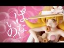 ANIPLEX+ / Oshino Shinobu figure CM
