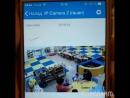 Наш Центр предоставляет родителем возможность онлайн видеонаблюдения