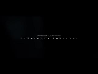 Затмение 2016 [ Русский трейлер ] | Ужасы, триллер