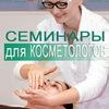 ISTI-center (для косметолога)