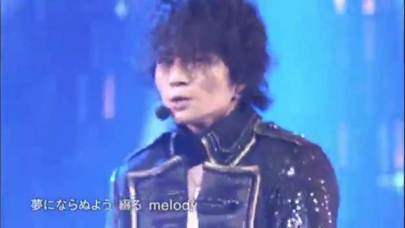 Kikuchi Fuma - its going down