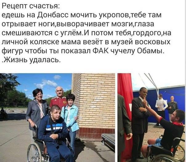 Воевавших на Донбассе наемников судят в Молдове - Цензор.НЕТ 2564
