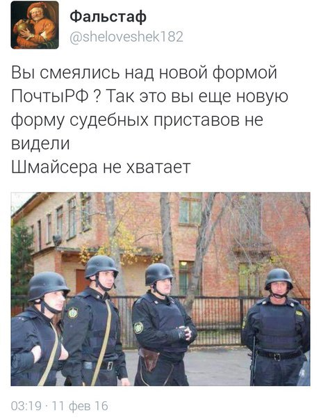 СБУ на Луганщине ликвидировала схему нелегальной выдачи паспортов жителям оккупированных территорий - Цензор.НЕТ 2415