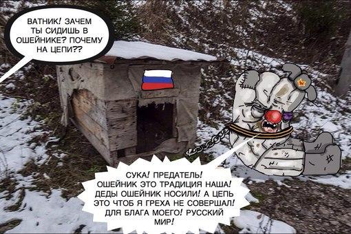 Боевики продолжают обстреливать наши опорные пункты. Под Красногоровкой террористы вели огонь из БПМ, - пресс-центр АТО - Цензор.НЕТ 7453