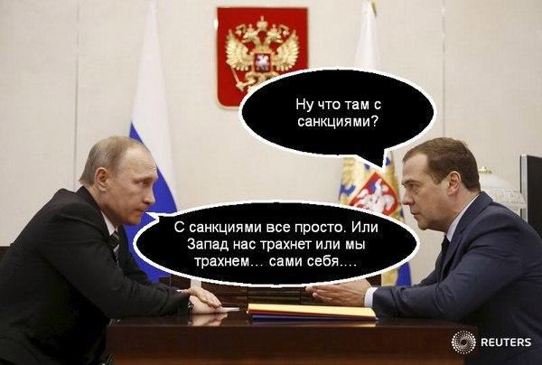 Санкции против России работают, - Брок - Цензор.НЕТ 4654