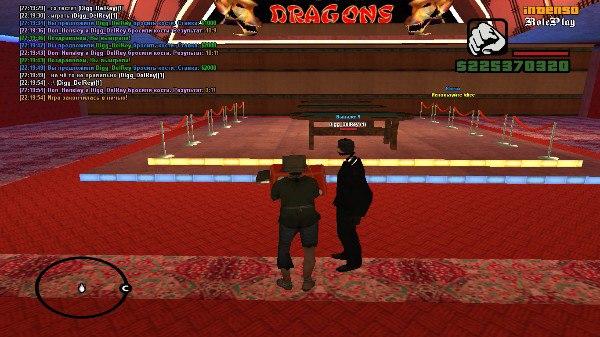 Баги на самп рп в казино сведения о казино monamour турция анкара