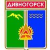 Дивногорск Официальный