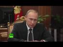 Путин о теракте на борту А321 Россия найдет террористов в любой точке планеты и покарает