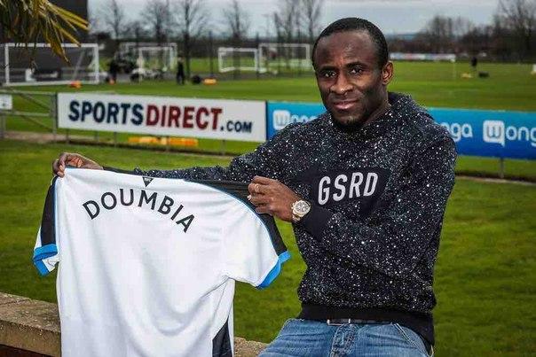 Сейду Думбия: всегда мечтал играть в чемпионате Англии