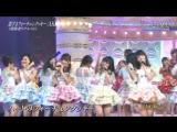 [Perf] HKT48, NMB48, AKB48 Group - Medley @ 48th Japan Cable Awards (14 Desember 2015)