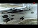 Военно-Воздушные Силы. 100 лет и один день. Фильм 3 (Крылья России, 2012)