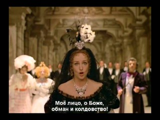 Опера Россини Золушка русские субтитры Rossini - La Cenerentola