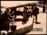 Giacomo Puccini - Джакомо Пуччини - АБСОЛЮТНЫЙ СЛУХ-12 part