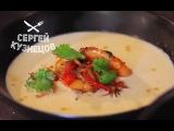Обед на скорую руку - Креветочный суп с кинзой и чили - Выпуск 24