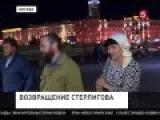 Герман Стерлигов вернулся в Россию Новости от 1 сентября 2015 года