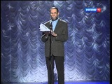 Виктор Коклюшкин - Переводчик (юмор)
