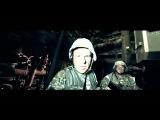 Запретная Зона 3D. Русский трейлер '2016' HD