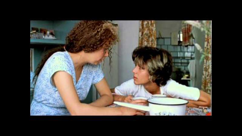 Маленькая Вера (1988) Полная версия