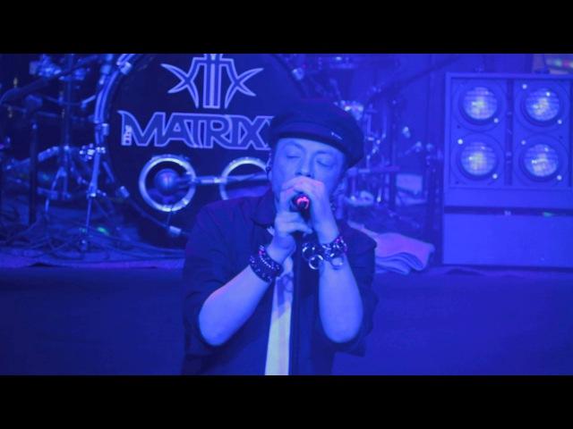 The MATRIXX – Инцептионус (Н.Новгород, 13.02.2016)