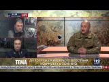 23 НОЯБРЯ 2015 г. Генштаб: ВСУ готовы отвечать на провокации боевиков на любом участке линии разграничения