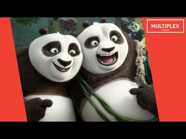 Панда Кунг Фу 3 трейлер 2