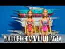 Куклы Барби для девочек мультик с куклами Распаковка гимнасток Видео Игры Игрушки для детей
