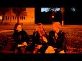 12 финала 2015 Видеоконкурс Ласковый май (ВГТУ)