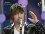 Dima Bilan @ New wave 2009 - Killing me softly
