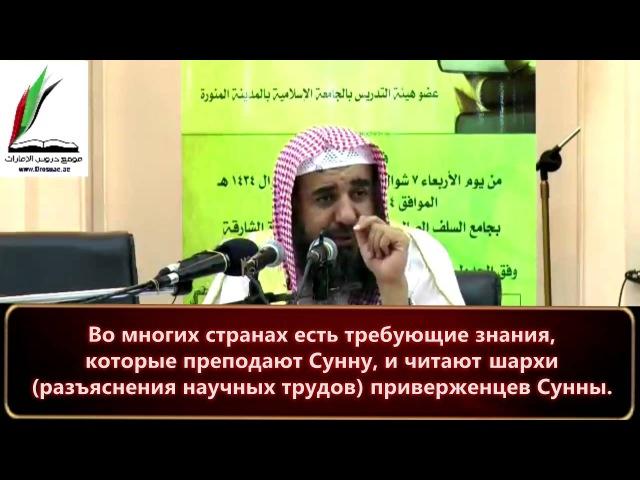 шейх Сулейман ар-Рухайли - вопрос про Рината и абу Яхью