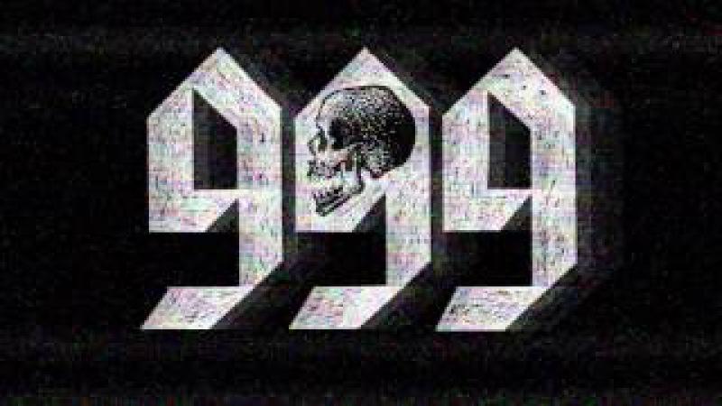 ЛЁД 9 999