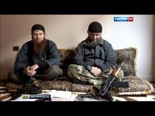 ИГИЛ угрожает всему миру  Россия   в зоне риска