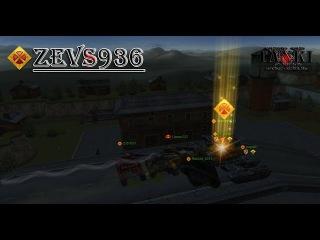 Звание подписчика zevs936(командор)