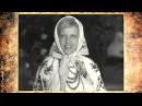 Вальс - Богатая невеста (1937)