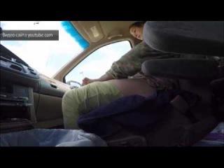 Американец снял на камеру роды своей жены в движущейся машине