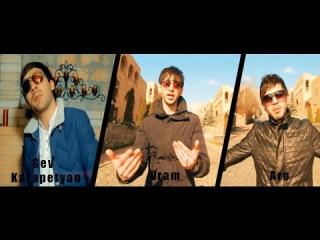 Gev Karapetyan feat Vram/Aro - Namak ( official video ) 2015
