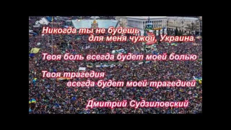 Украинцы убивают Украинцев - Тринадцатое Созвездие